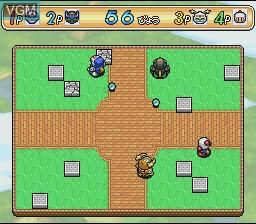 In-game screen of the game Bakukyuu Renpatsu!! Super B-Daman on Nintendo Super NES
