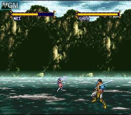 In-game screen of the game Bastard!! - Ankoku no Hakai-shin on Nintendo Super NES