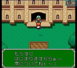 In-game screen of the game Madou Monogatari - Hanamaru Daiyouchienji on Nintendo Super NES