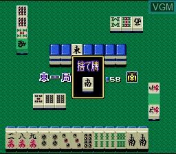In-game screen of the game Mahjong Hanjouki on Nintendo Super NES