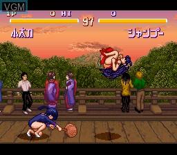 In-game screen of the game Ranma Nibunnoichi - Chougi Ranbu Hen on Nintendo Super NES