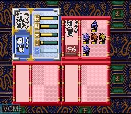 In-game screen of the game Tenchi wo Kurau - Sangokushi Gunyuuden on Nintendo Super NES