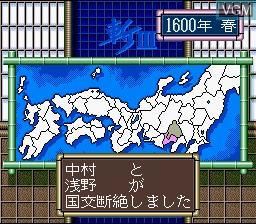 In-game screen of the game Zan III Spirits on Nintendo Super NES