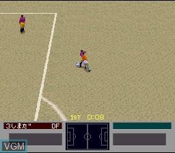 In-game screen of the game '96 Zenkoku Koukou Soccer Senshuken on Nintendo Super NES