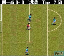 In-game screen of the game Zenkoku Koukou Soccer on Nintendo Super NES