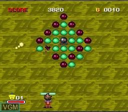 In-game screen of the game Zig Zag Cat - Dachou Club mo Oosawagi da on Nintendo Super NES