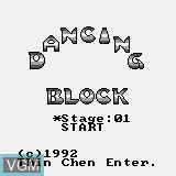 Title screen of the game Dancing Block on Watara Supervision