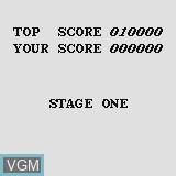 Menu screen of the game Kitchen War on Watara Supervision