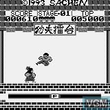 In-game screen of the game Kung-Fu Street on Watara Supervision