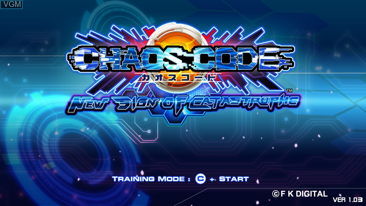 Title screen of the game Chaos Code -  New Sign of Catastrophe on Taito Type X