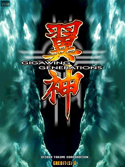 Title screen of the game Gigawing Generations on Taito Type X