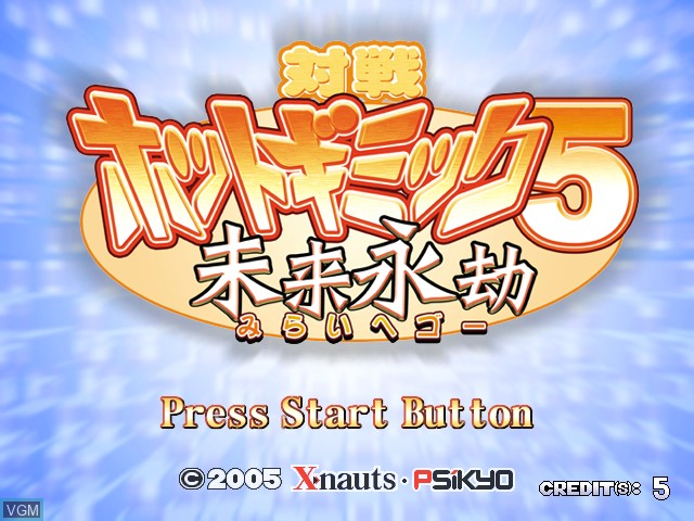 Title screen of the game Taisen Hot Gimmick 5 on Taito Type X