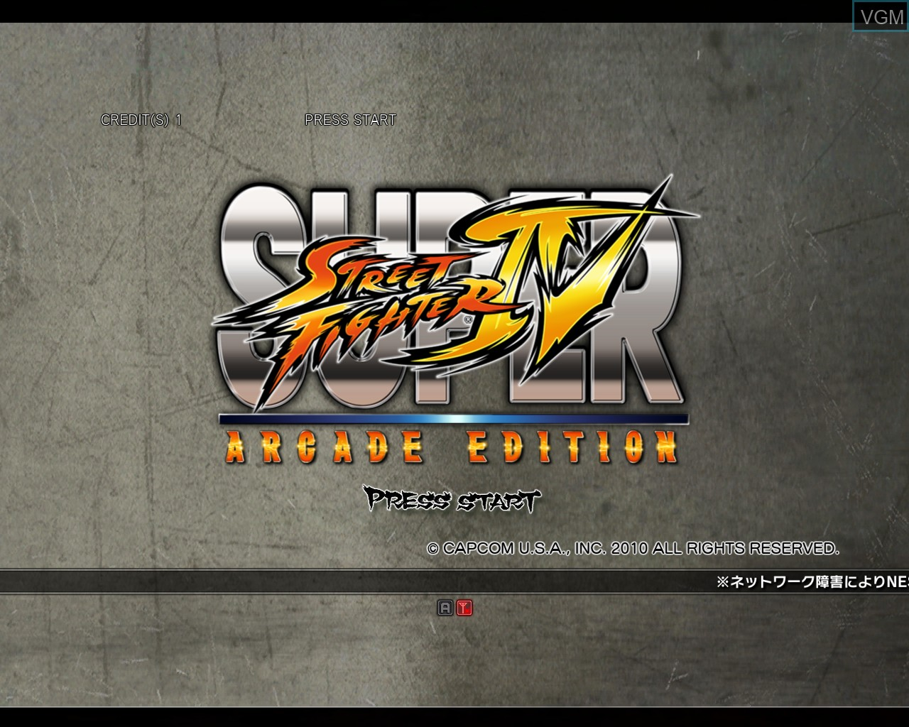 Title screen of the game Super Street Fighter IV Arcade Edition on Taito Type X