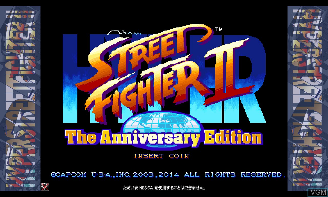 Title screen of the game Hyper Street Fighter II - The Anniversary Edition on Taito Type X