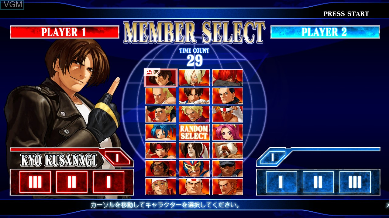 Menu screen of the game King of Fighters XII, The on Taito Type X