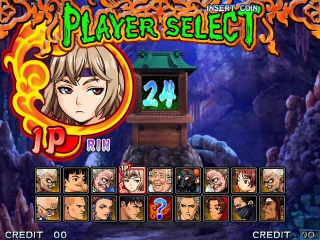 Menu screen of the game Gouketsuji Ichizoku Matsuri Senzo Kuyou on Taito Type X