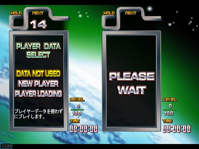Menu screen of the game Tetris The Grand Master 3 - Terror Instinct on Taito Type X