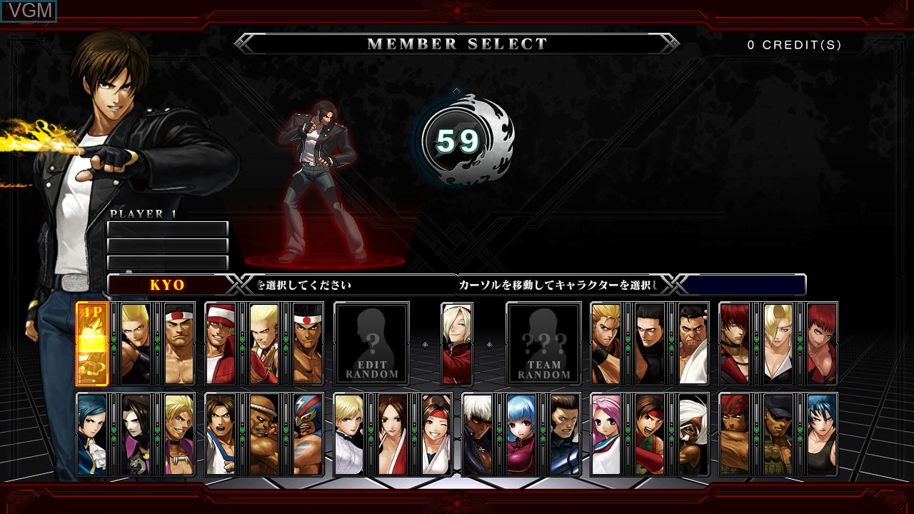 Menu screen of the game King of Fighters XIII, The on Taito Type X