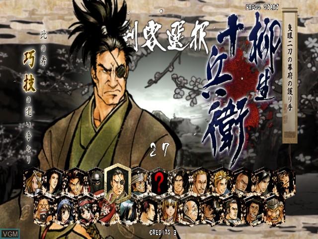 Menu screen of the game Samurai Shodown - Edge of Destiny on Taito Type X