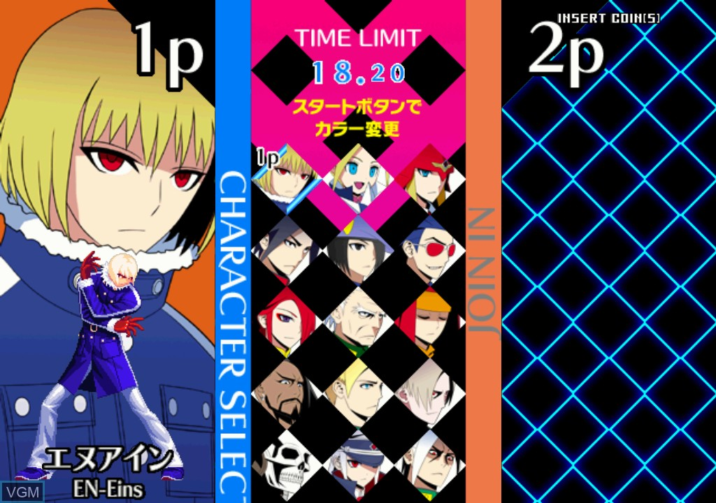 Menu screen of the game En-Eins Perfektewelt on Taito Type X