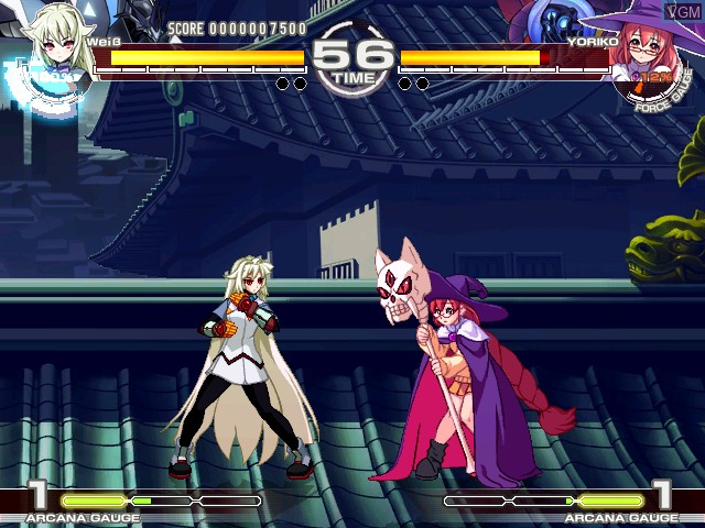 In-game screen of the game Arcana Heart 3 on Taito Type X