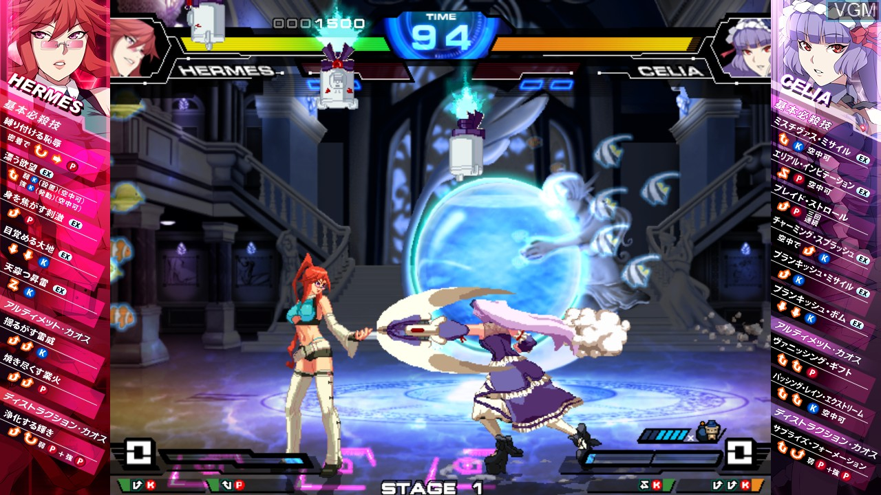 In-game screen of the game Chaos Code -  New Sign of Catastrophe on Taito Type X