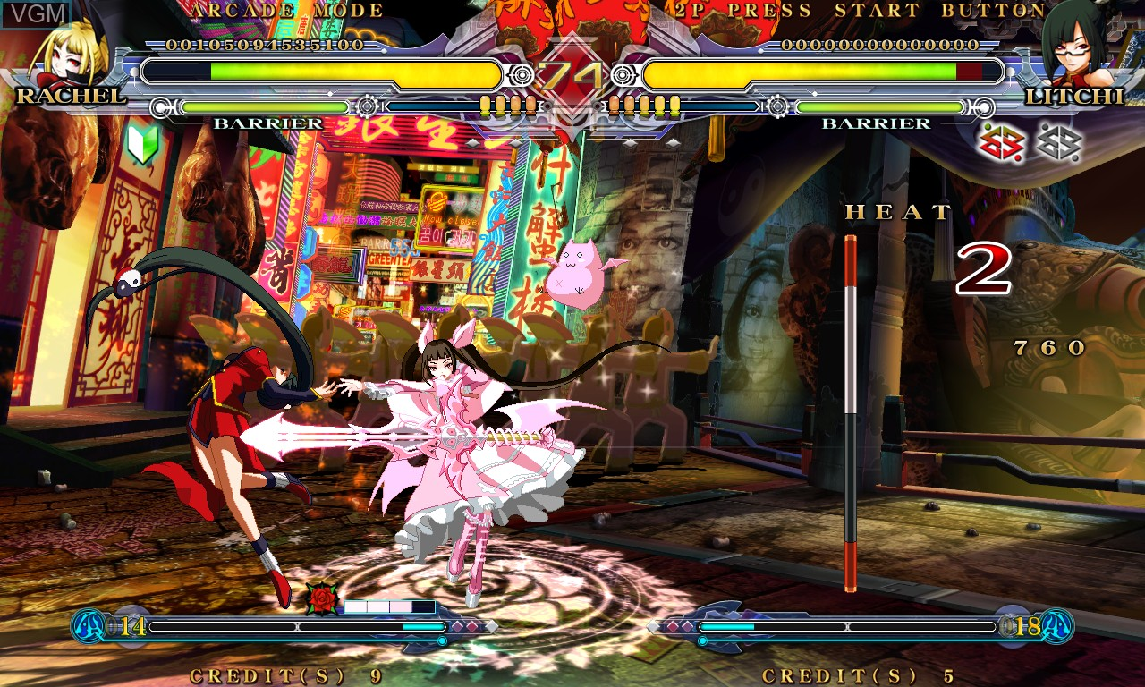 In-game screen of the game BlazBlue - Continuum Shift on Taito Type X