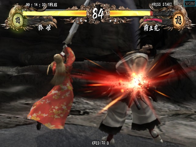 In-game screen of the game Samurai Shodown - Edge of Destiny on Taito Type X