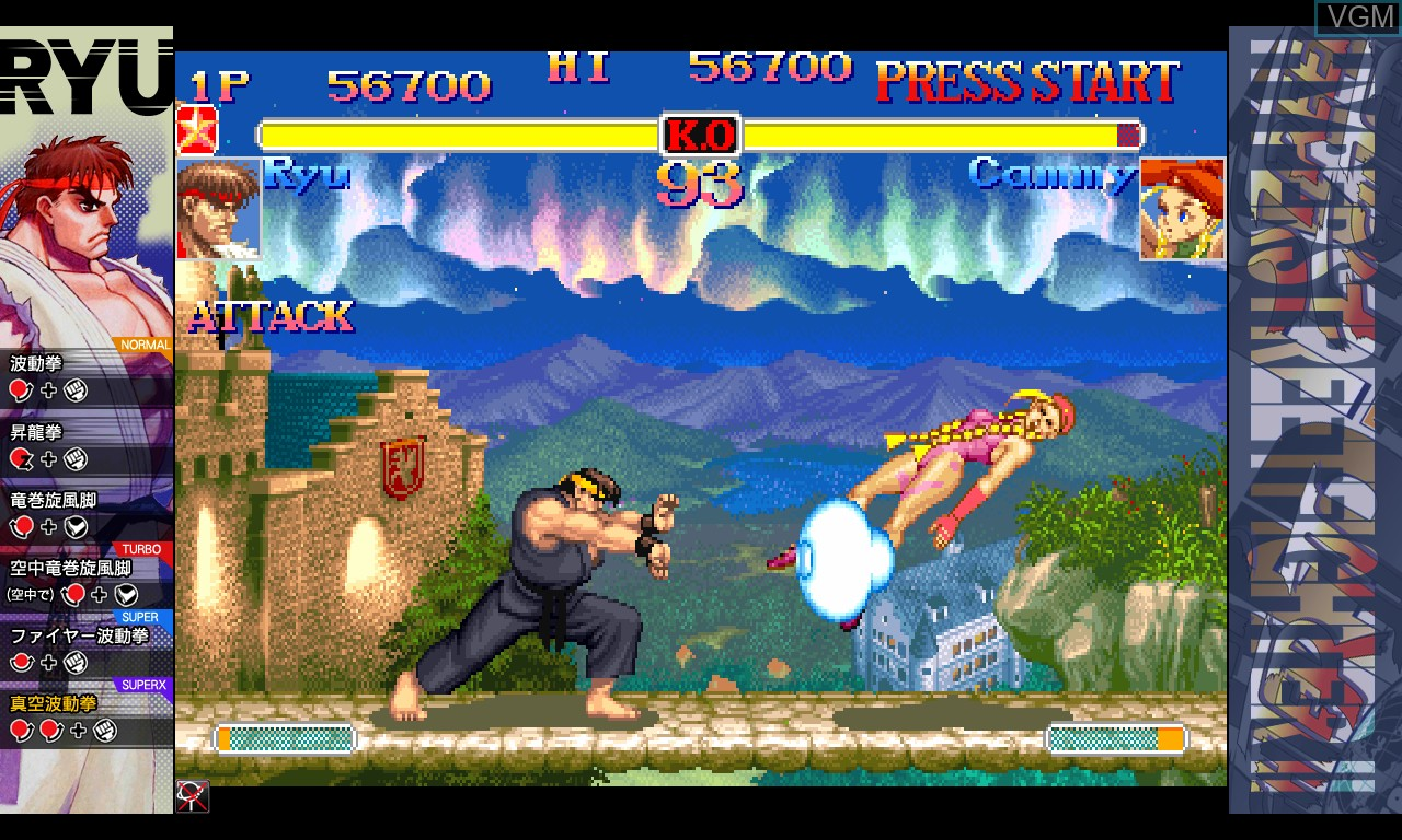 In-game screen of the game Hyper Street Fighter II - The Anniversary Edition on Taito Type X