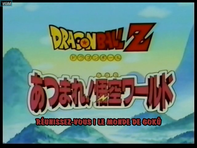 Title screen of the game Dragon Ball Z Atsumare ! Goku Warudo on Bandai Terebikko
