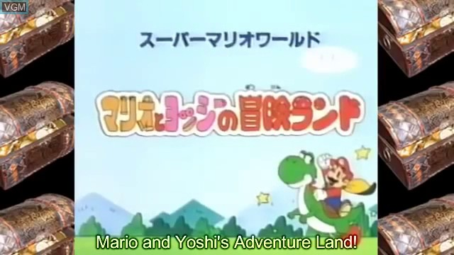 Title screen of the game Mario & Yoshi's Adventure Land on Bandai Terebikko