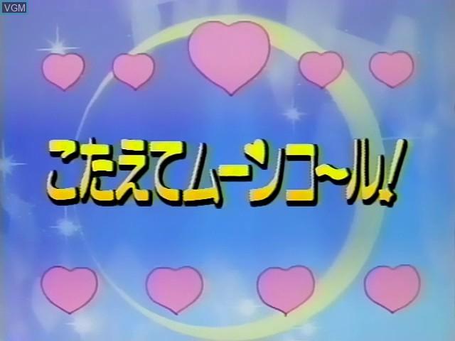 Title screen of the game Sailor Moon S - Kotaete Moon Call on Bandai Terebikko