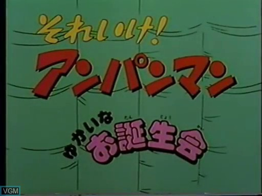 Title screen of the game Anpanman OAV 2 on Bandai Terebikko