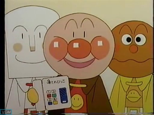 Menu screen of the game Anpanman OAV 1 on Bandai Terebikko