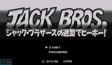 Title screen of the game Jack Bros. on Nintendo Virtual Boy