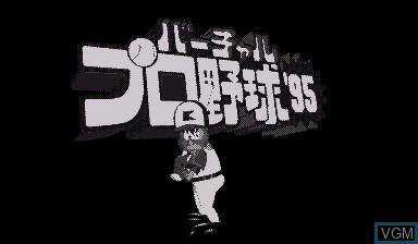 Title screen of the game Virtual Pro Yakyuu '95 on Nintendo Virtual Boy