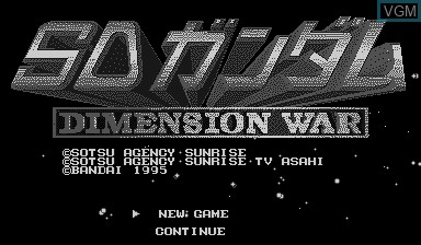 Title screen of the game SD Gundam Dimension War on Nintendo Virtual Boy