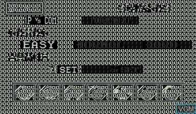 Menu screen of the game Mario's Tennis on Nintendo Virtual Boy