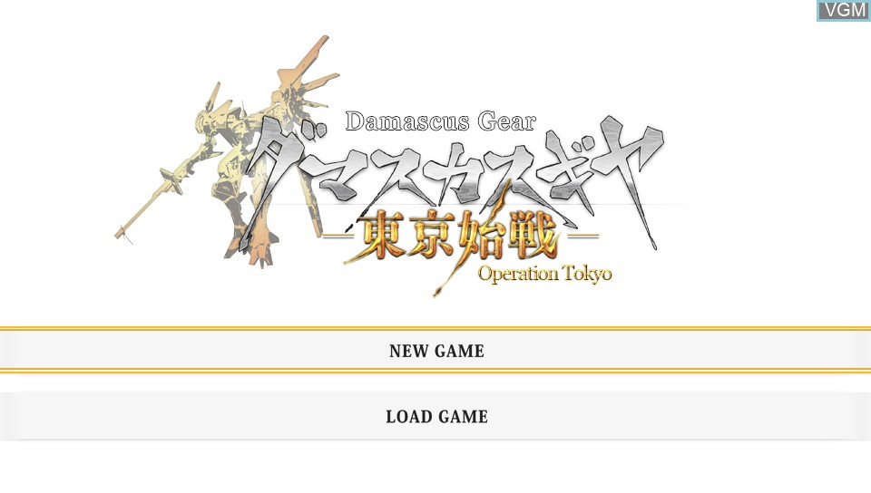 Title screen of the game Damascus Gear - Operation Tokyo on Sony PS Vita