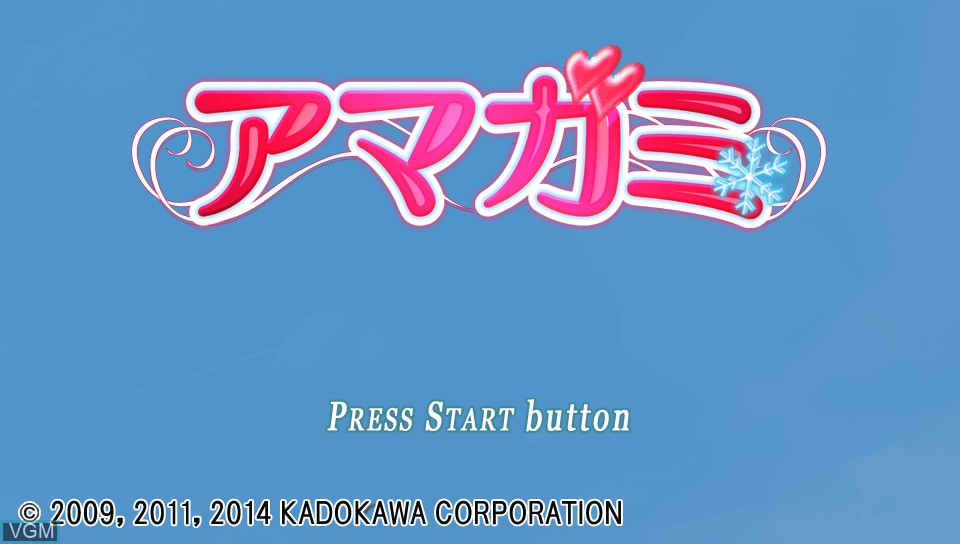 Title screen of the game Amagami on Sony PS Vita