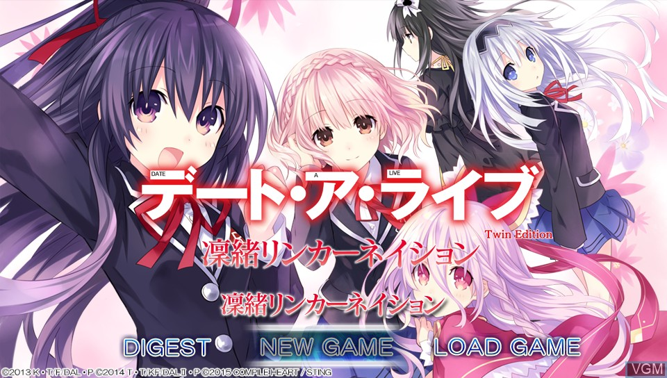 Title screen of the game Date-A-Live Twin Edition - Rio Reincarnation on Sony PS Vita