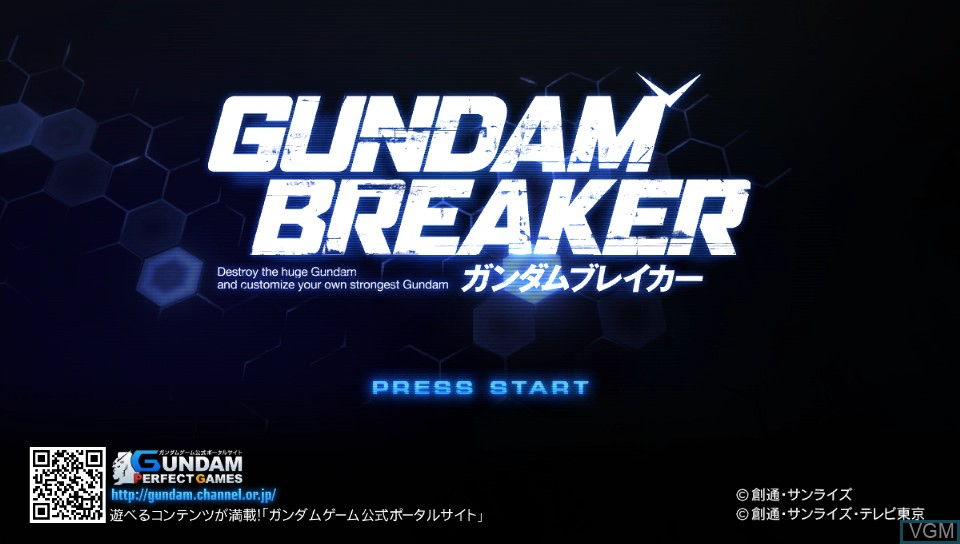 Title screen of the game Gundam Breaker on Sony PS Vita