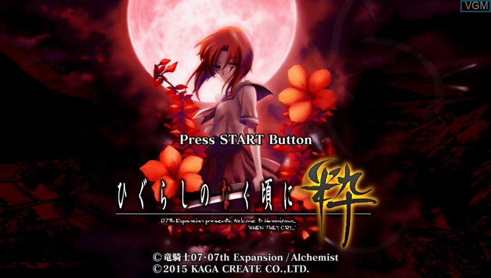 Title screen of the game Higurashi no Naku Koro ni Sui on Sony PS Vita