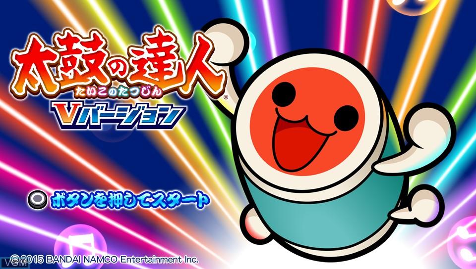 Title screen of the game Taiko no Tatsujin - V Version on Sony PS Vita