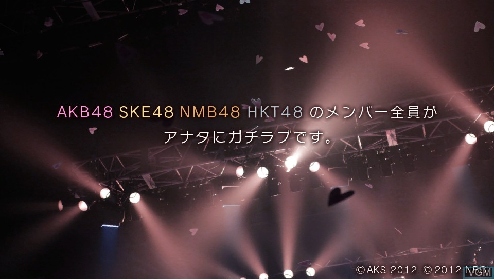 Title screen of the game AKB1/149 - Renai Sousenkyo on Sony PS Vita