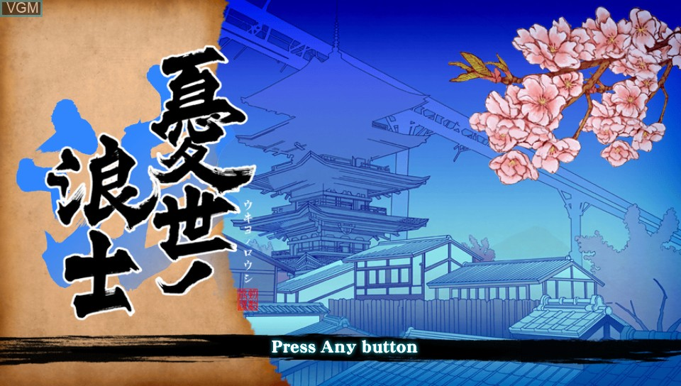 Title screen of the game Ukiyo no Roushi on Sony PS Vita