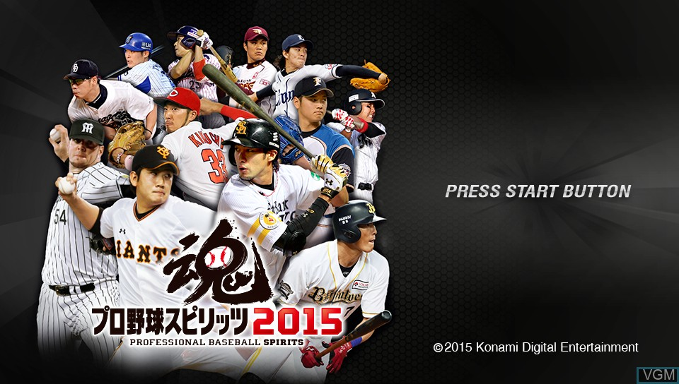 Title screen of the game Pro Yakyuu Spirits 2015 on Sony PS Vita