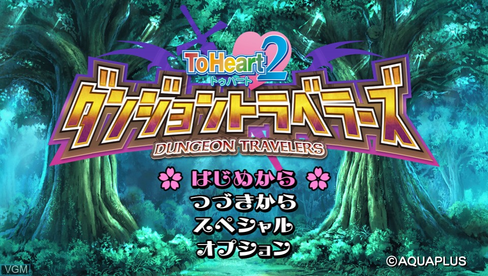 Title screen of the game To Heart 2 - Dungeon Travelers on Sony PS Vita
