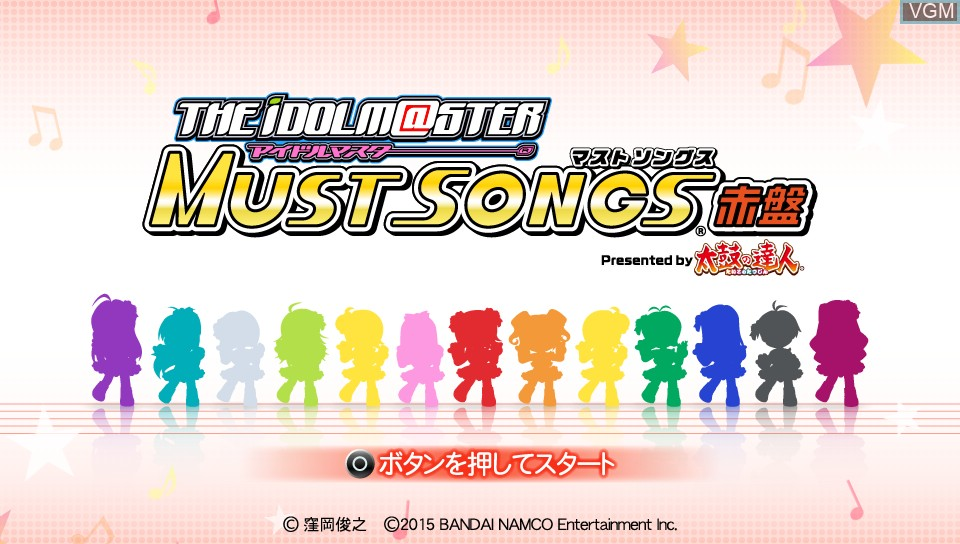 Title screen of the game IdolM@ster, The - Must Songs - Aka-Ban on Sony PS Vita