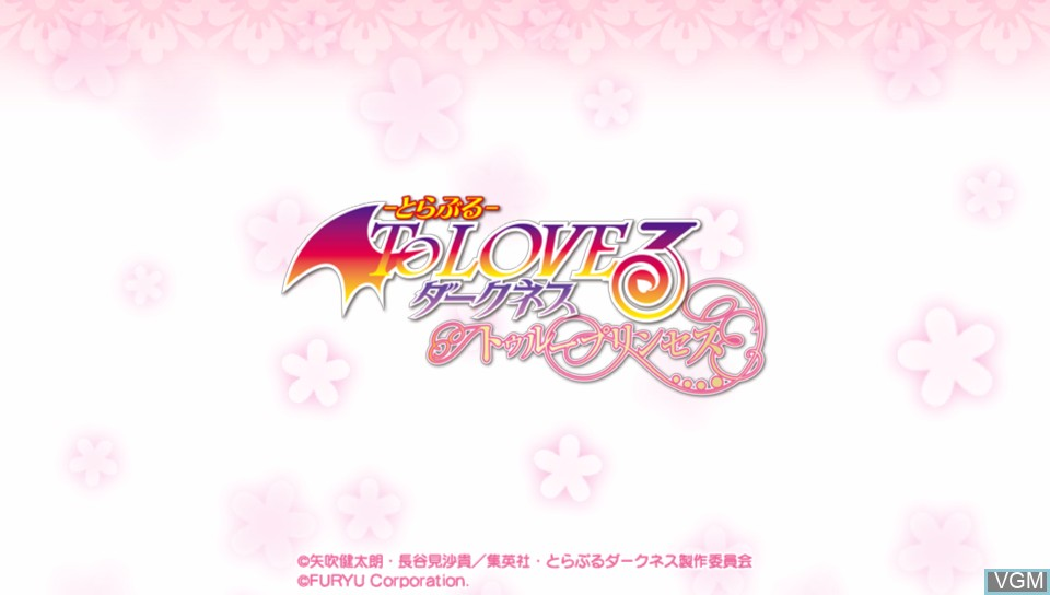 Title screen of the game To Love-Ru Trouble Darkness - True Princess on Sony PS Vita
